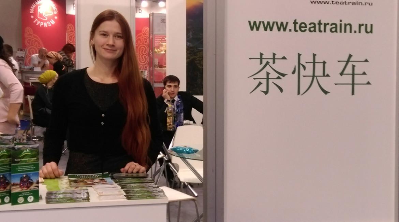 «Чайный Экспресс» представлен на стенде Ингушетии на туристической выставке MITT в Москве