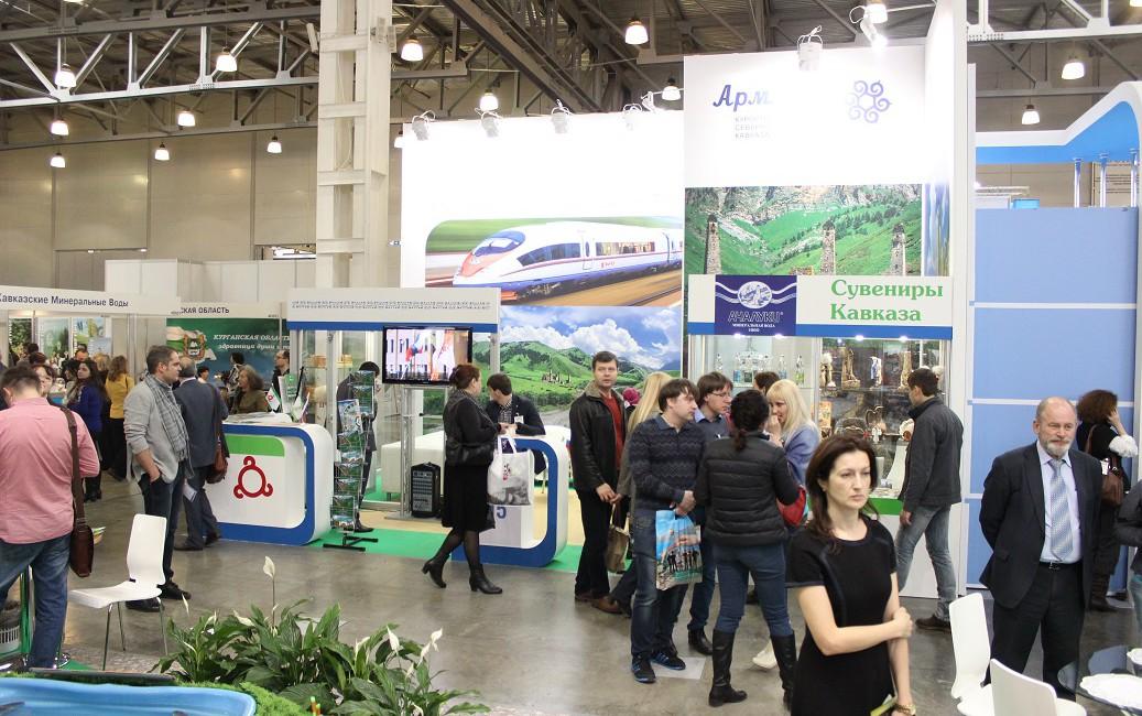 «Чайный Экспресс» будет представлен на выставке «Интурмаркет -2016» в Москве