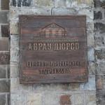 """Новогодний экспресс в """"Абрау-Дюрсо""""."""