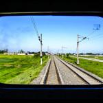 Вид из поезда